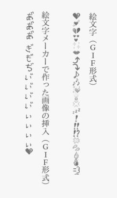 emoji001
