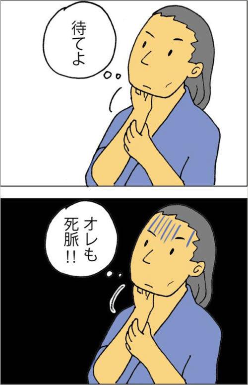 mimibukuro_02