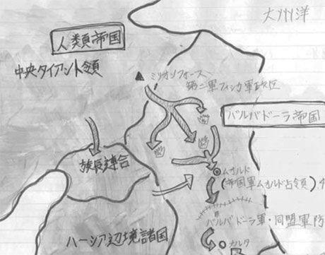 teikokuz_map-