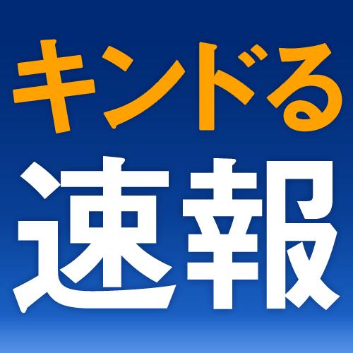 キンドル速報logo