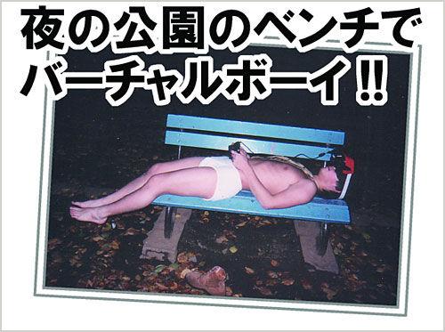 bokunintendo_02