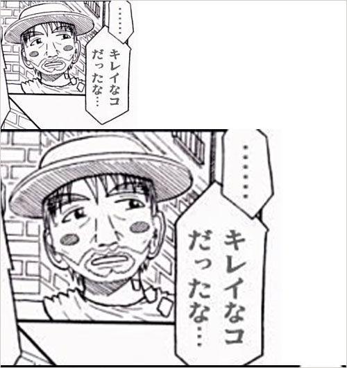 oku_harunatsu_02