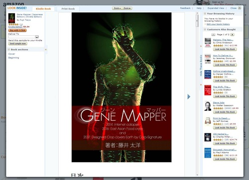 genemapper_preview