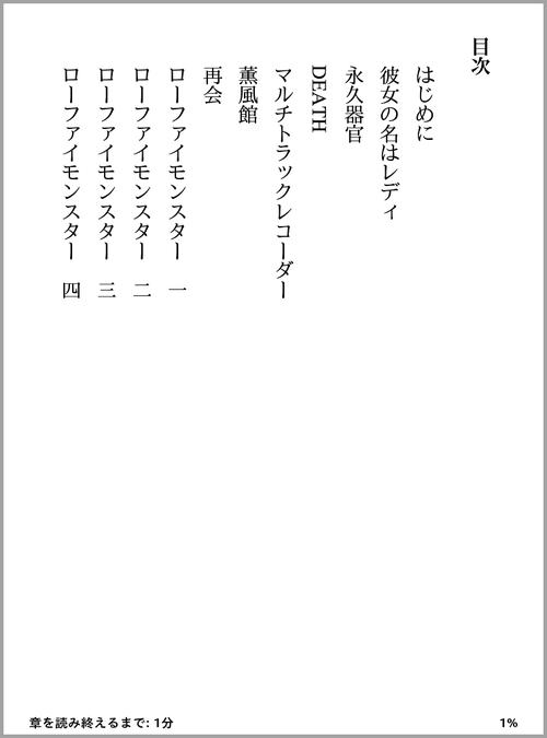 yoyogi01