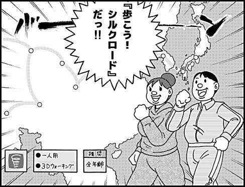 gamechan_01