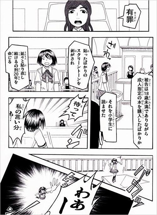 oku_harunatsu_04