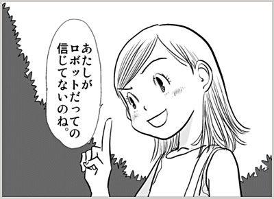 natsutorobo01