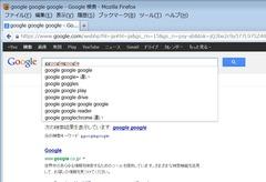 検索_03