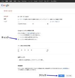 検索_07