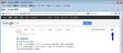 検索_04