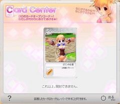 10-17_card_02
