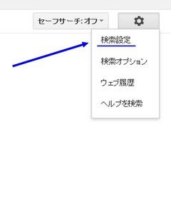 検索_05