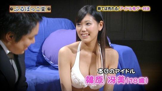 ゲーマーズTV 夜遊び三姉妹 〜今夜も上上下下左右左右BA〜b01