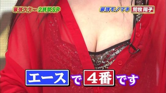 スター☆ドラフト会議2時間SPb03