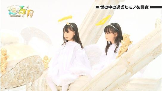 関西衝撃映像バラエティー 過ぎるTV03b