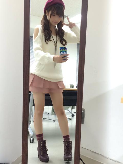 【画像】立花理香さん、童貞を◯す服で東工大のイベントに出演する
