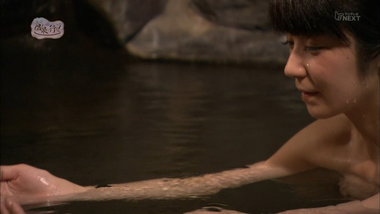 もっと温泉に行こう!b21