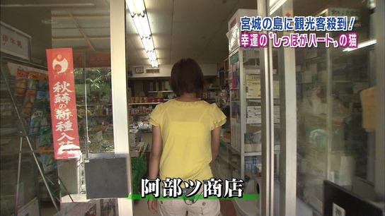 スーパーJチャンネル07a