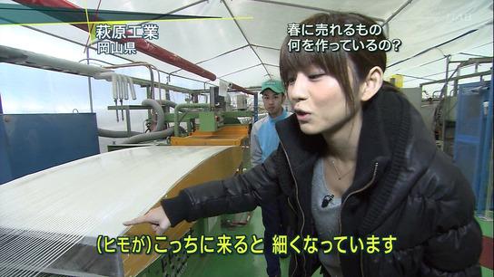 報道ステーションb01