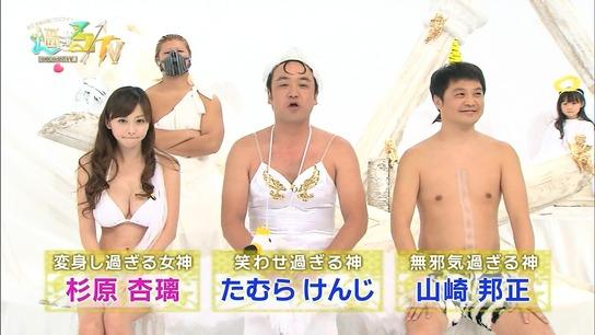 関西衝撃映像バラエティー 過ぎるTV01b