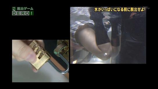 密室謎解きバラエティー 脱出ゲームDERO!06a