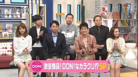 DON!a01
