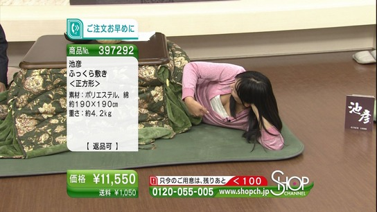 ショップチャンネル04a