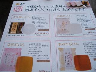 2010_0221wain0002