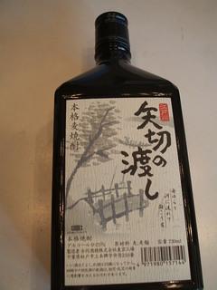 2010_0227wain0003