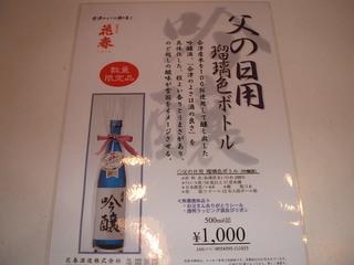 2010_0611wain0001