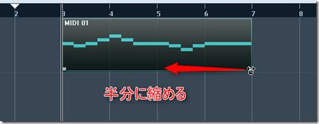 Half_Tempo4