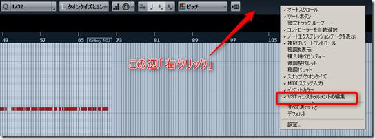 Key_Editer_VSTi