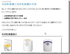 Blog_2016_09_26
