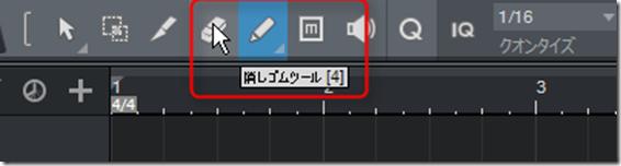 Edit4