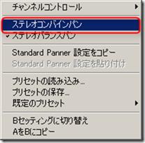 02_combine_pan
