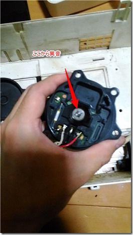 VL-30SH3-Y2_Fix7.5