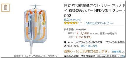 HFK-V3用 グレー HFK-CD2