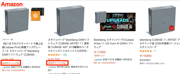 Amazon co jp cubase artist