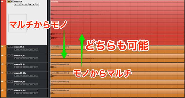 スクリーンショット 2021 05 25 12 05