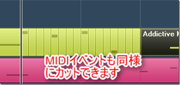 MIDICut