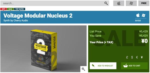 Voltage Modular Nucleus 2 Voltage Modular Nucleus 2 plugin buy