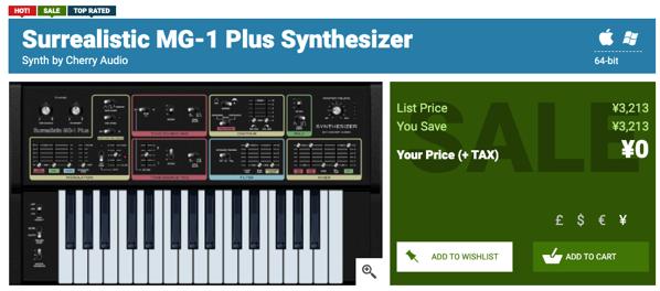 Surrealistic MG 1 Plus Synthesizer Surrealistic MG 1 Plus Synthesizer