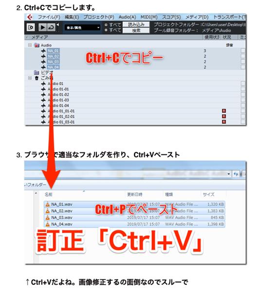 Cubase プール画面に隠された意外な機能 熊谷まさひろのブログ