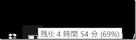 2016-12-30_13h26_04