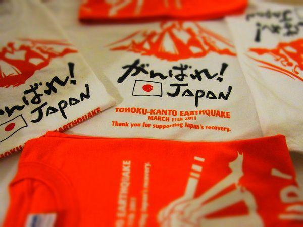 051511 がんばる日本Tシャツ