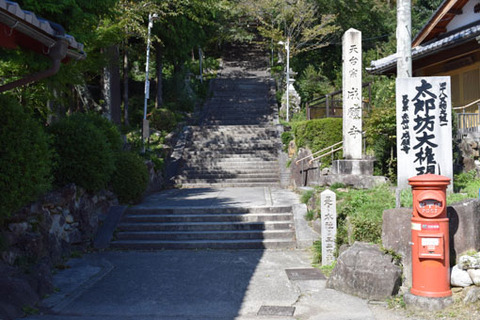 麓からの石段