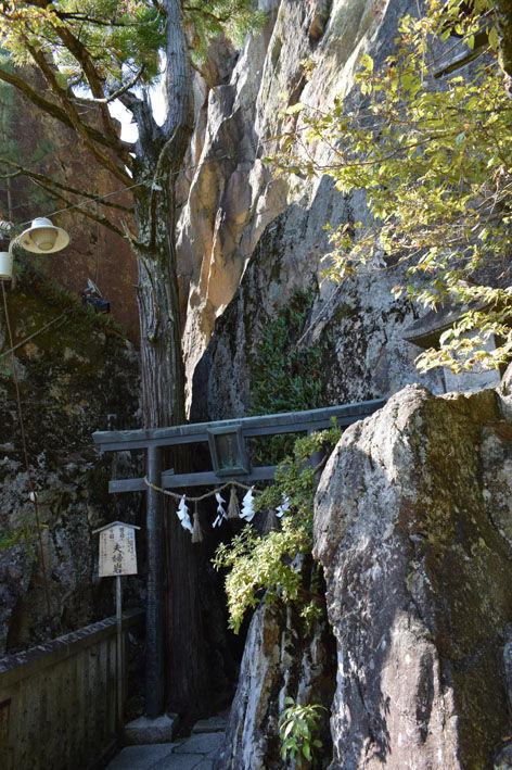 夫婦岩-2