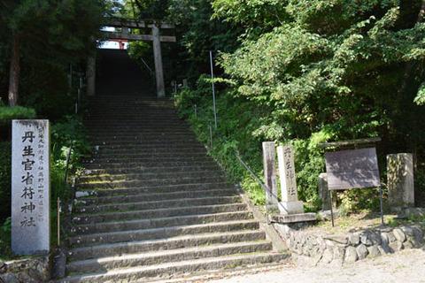 丹生官省符神社への石段