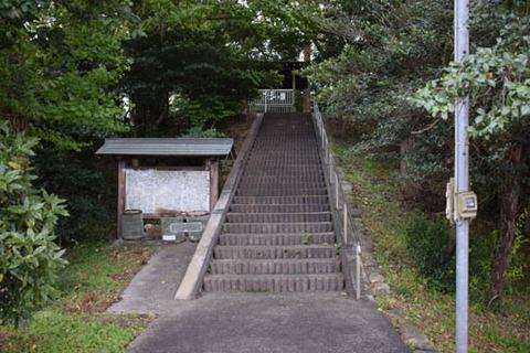 稚児塚古墳-石段