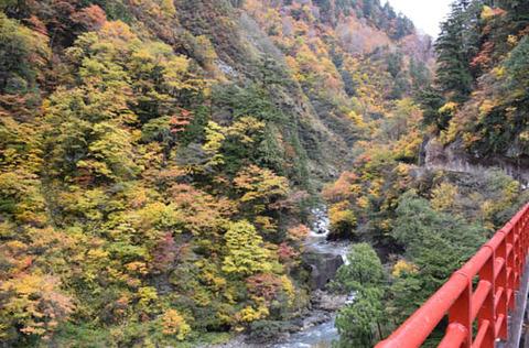 奥鐘橋からの祖母谷